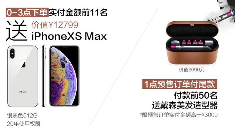 Chuơng trình khuyến mãi tặng iPhone XS của Only